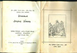 Manastır Çocuklarına Yönelik Eğtim Kitabı