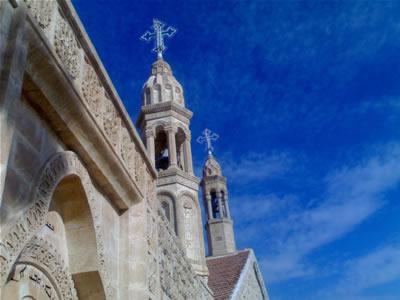 Manastırın Giriş Bölümü