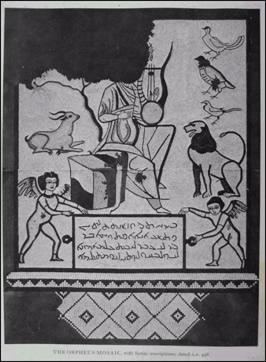 M.S 228 tarihli kayıp ikinci Edessa Orpheus Mozaiği