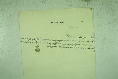 Osmanlı Arşivinde Süryanilerle İlgili Bir Belge